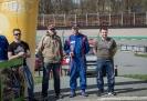 1. ADAC Rallye Slalom Cup 2018